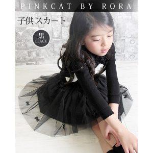 PINKCAT キッズ 女の子 Rora ルワゼ リボンいっぱいチュチュスカート