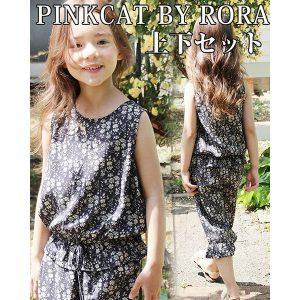 PINKCAT キッズ 女の子 タンクトップ 7分丈パンツ上下セット